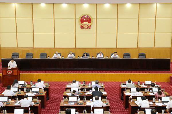 省十三届人大常委会举行第十二次会议