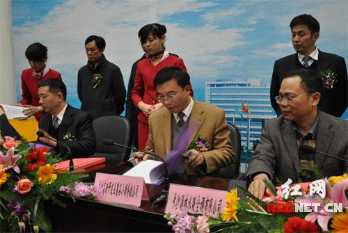 长沙高新区麓谷小额贷款有限公司与三家中小企业签订贷款意向书