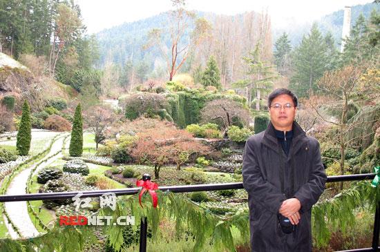 湖南循环经济研究基地首席专家刘解龙在加拿大考察,对当地优美环境印象深刻。(图片由刘解龙提供)