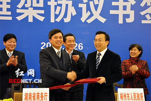 图:2010年,湖南省商务厅与市州政府签订第一份合作协议,旨在支持郴州市承接产业转移先行先试,将郴州将打造成湖南省开放型经济的又一个增长极。