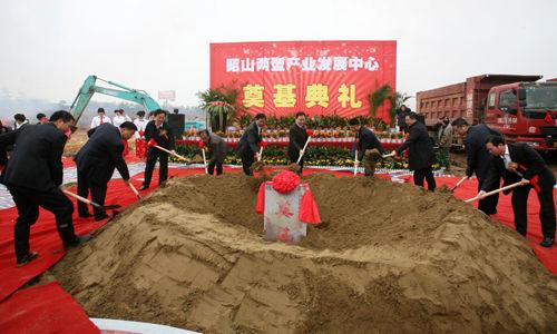 昭山示范区两型产业发展中心项目正式奠基开工