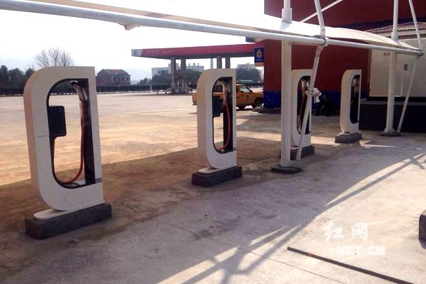 电动汽车充电站。