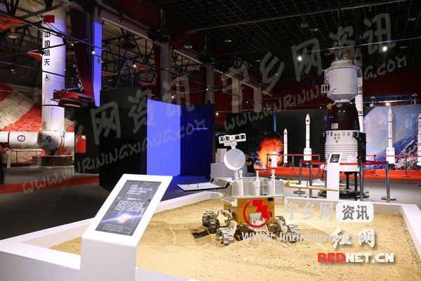 航天展暨遥感技术应用展预展开启