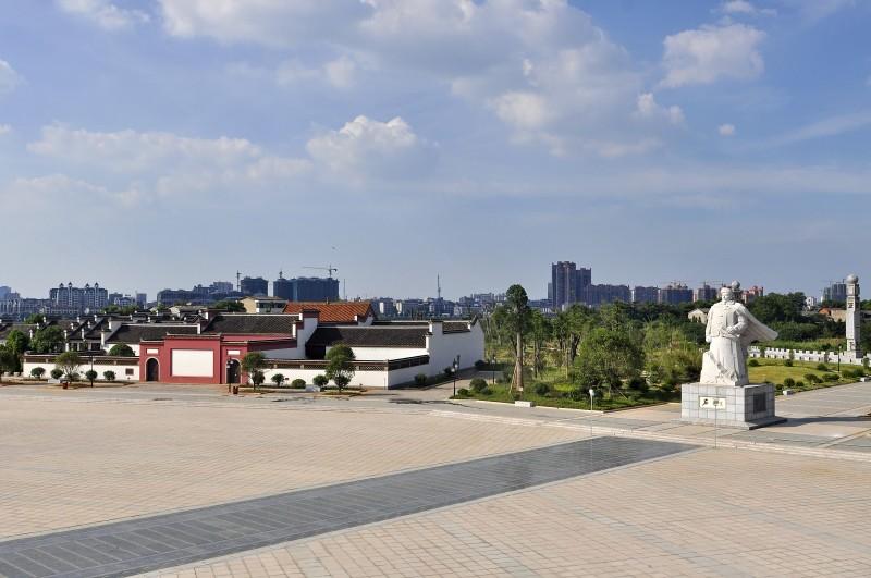 左宗棠文化园